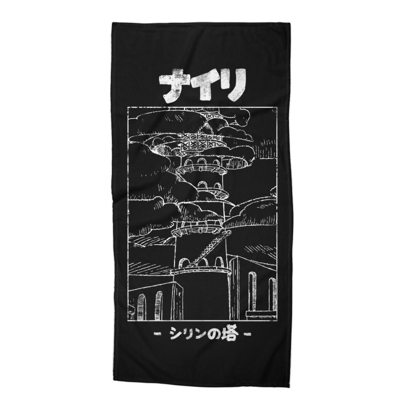 The Tower of Shirin (Japanese - White) Accessories Beach Towel by Hound Picked Games
