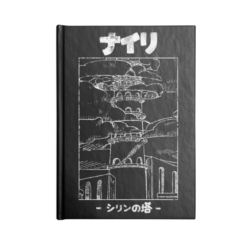 The Tower of Shirin (Japanese - White) Accessories Lined Journal Notebook by Hound Picked Games