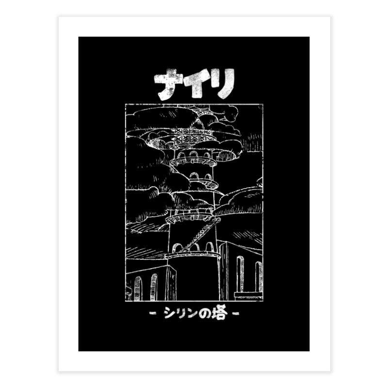 The Tower of Shirin (Japanese - White) Home Fine Art Print by Hound Picked Games