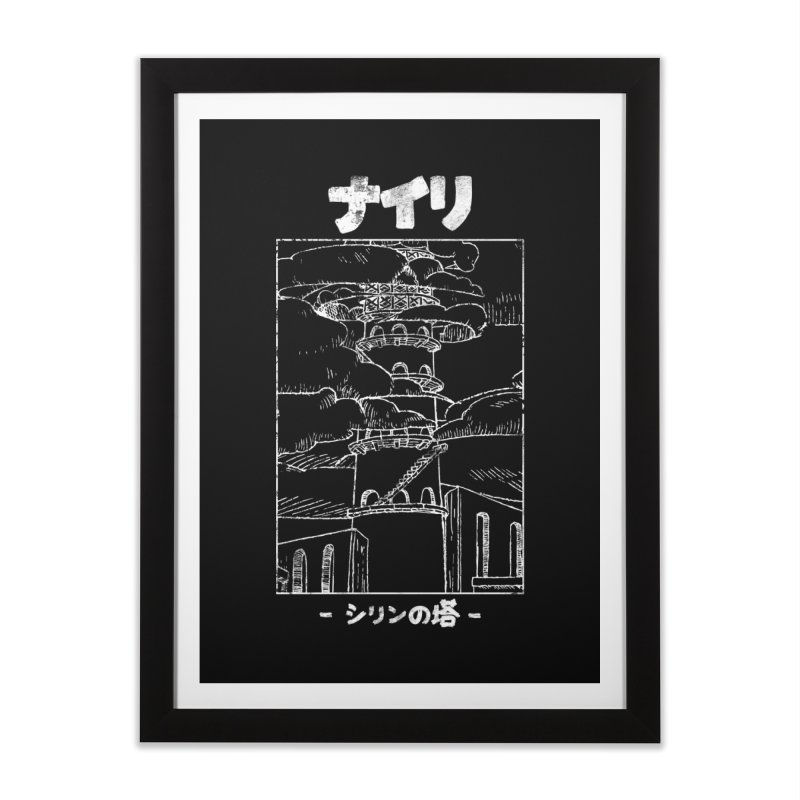 The Tower of Shirin (Japanese - White) Home Framed Fine Art Print by Hound Picked Games