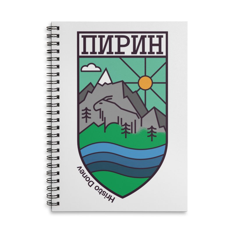 Pirin Accessories Lined Spiral Notebook by Hristo's Shop