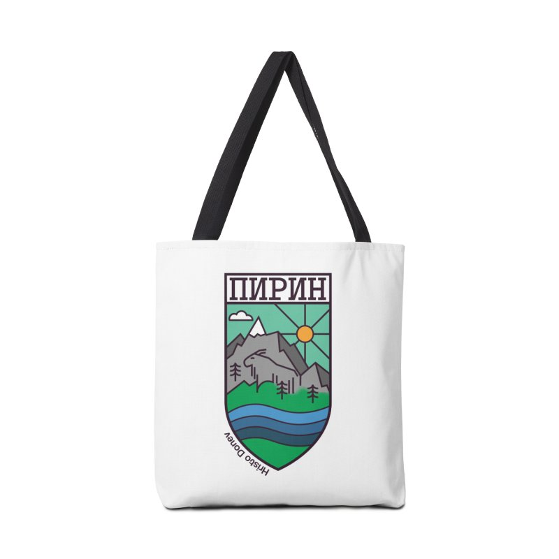 Pirin Accessories Bag by Hristo's Shop