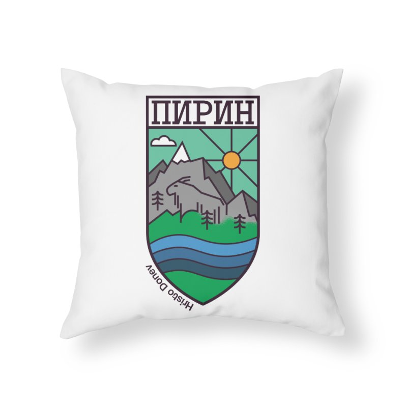 Pirin Home Throw Pillow by Hristo's Shop