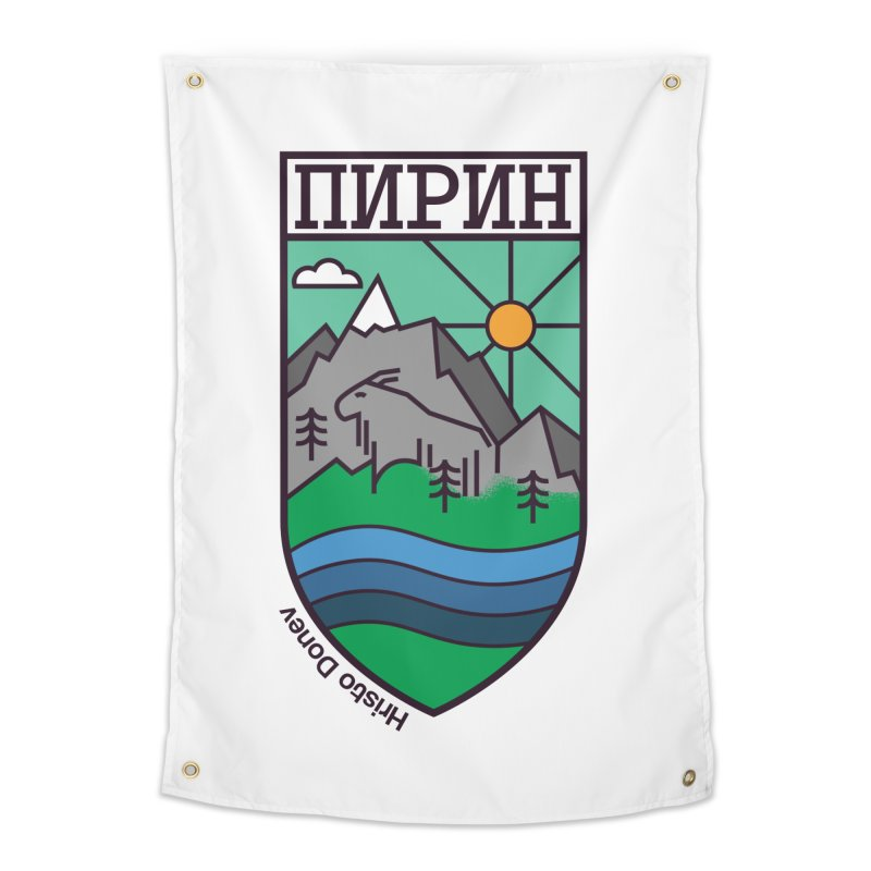 Pirin Home Tapestry by Hristo's Shop