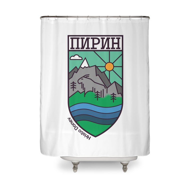 Pirin Home Shower Curtain by Hristo's Shop