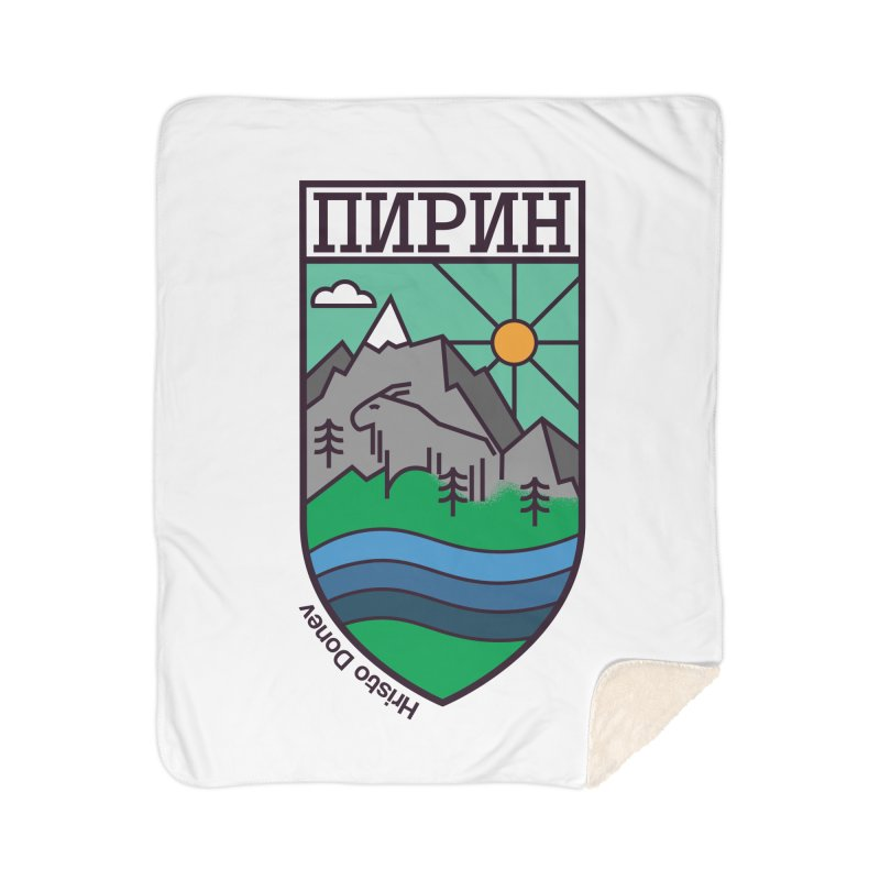 Pirin Home Sherpa Blanket Blanket by Hristo's Shop