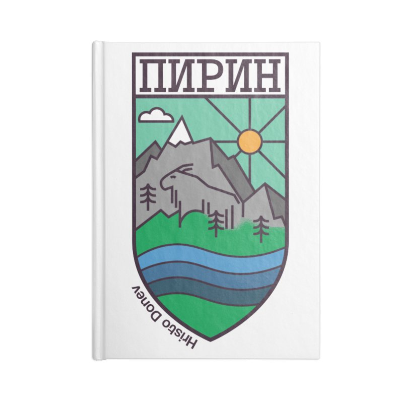 Pirin Accessories Lined Journal Notebook by Hristo's Shop