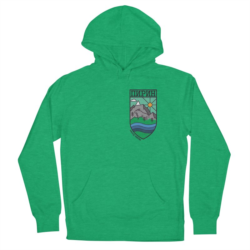 Pirin Women's French Terry Pullover Hoody by Hristo's Shop