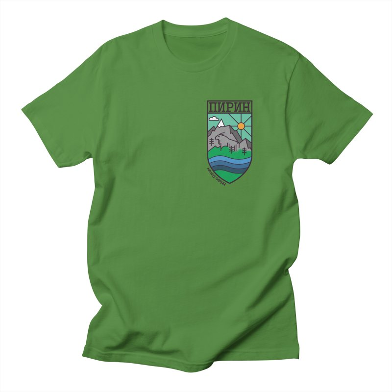 Pirin Women's Unisex T-Shirt by Hristo's Shop