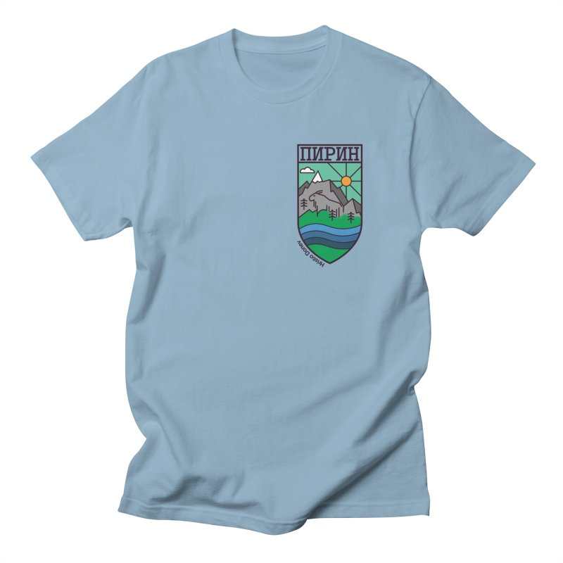 Pirin Women's Regular Unisex T-Shirt by Hristo's Shop