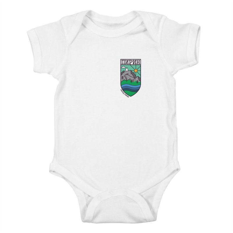 Pirin Kids Baby Bodysuit by Hristo's Shop