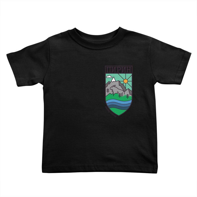 Pirin Kids Toddler T-Shirt by Hristo's Shop