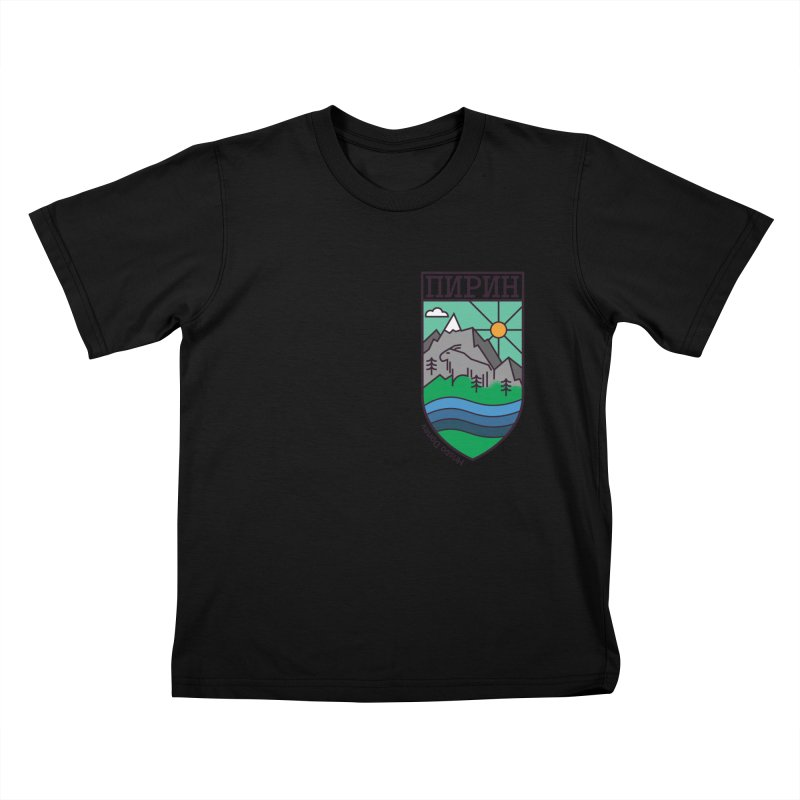Pirin Kids T-Shirt by Hristo's Shop