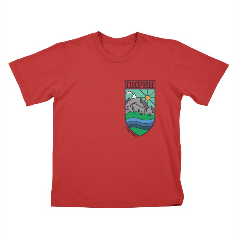 Pirin Kids T-Shirt by Hristo's Shop