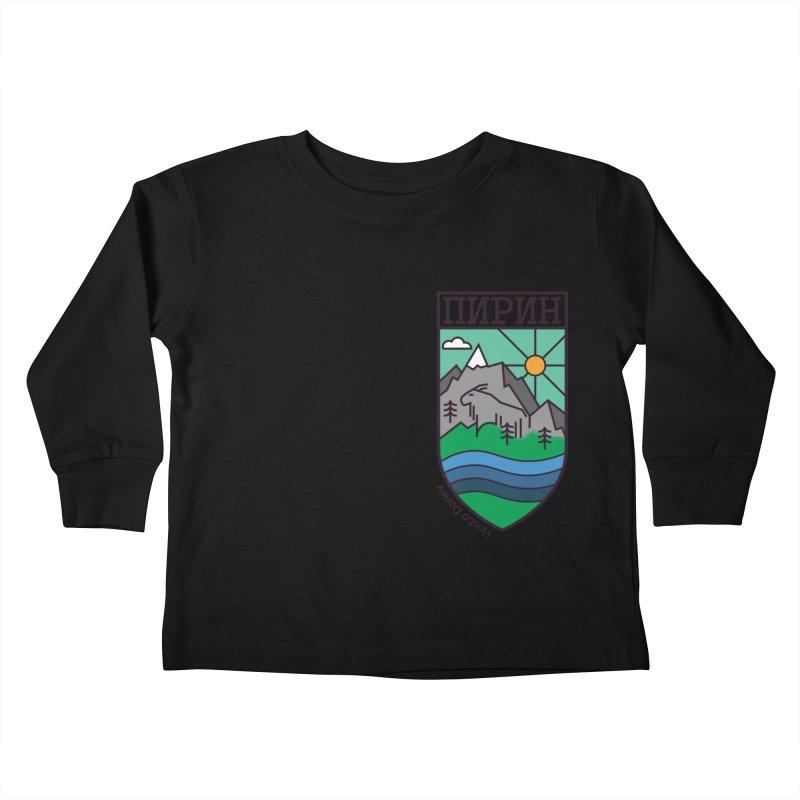 Pirin Kids Toddler Longsleeve T-Shirt by Hristo's Shop