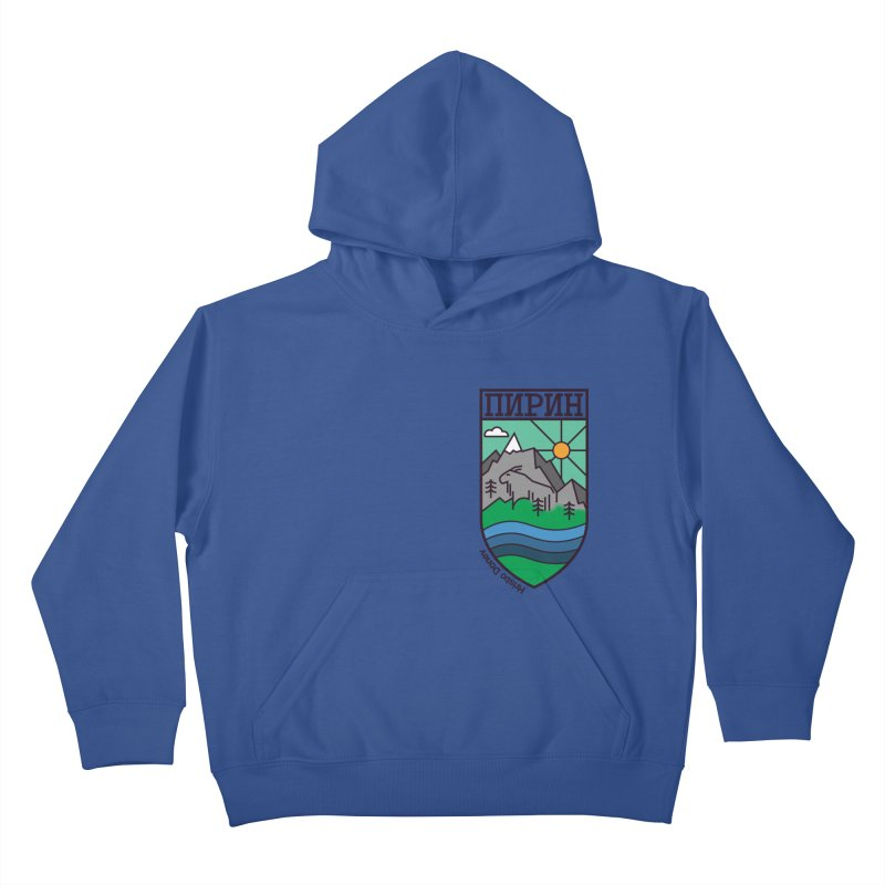 Pirin Kids Pullover Hoody by Hristo's Shop