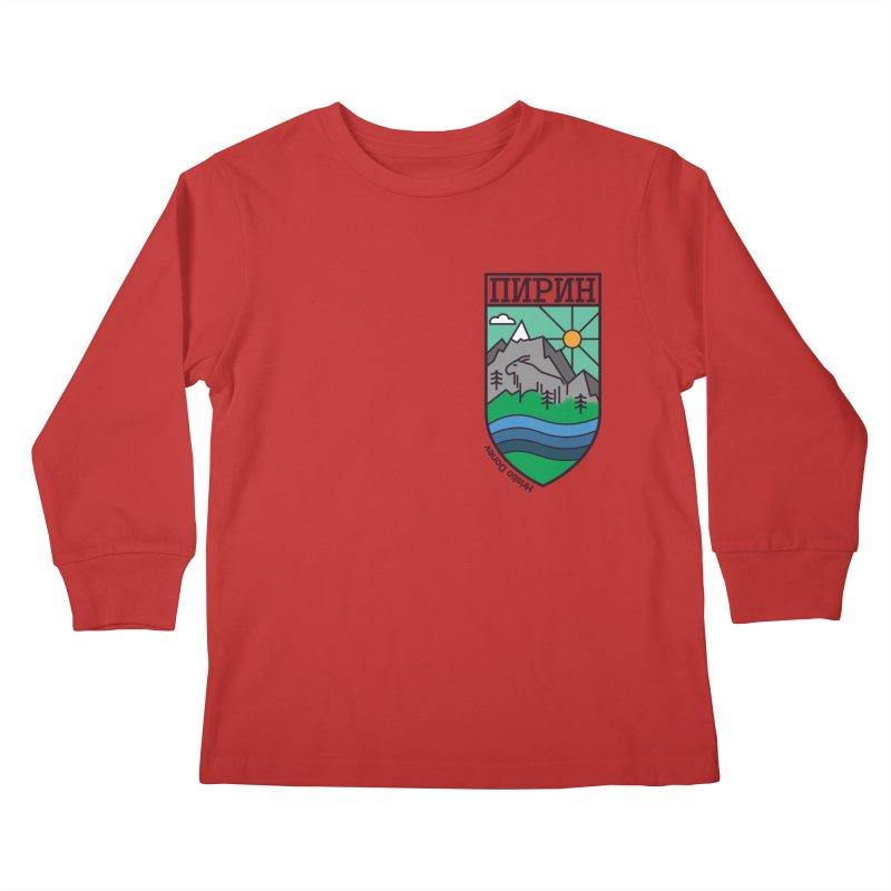 Pirin Kids Longsleeve T-Shirt by Hristo's Shop