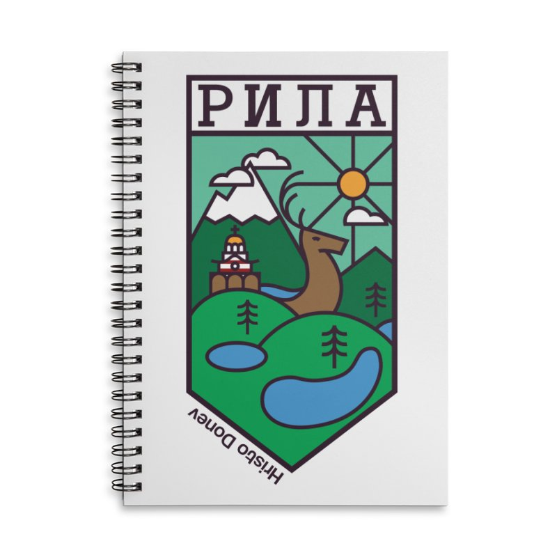 Rila Accessories Lined Spiral Notebook by Hristo's Shop