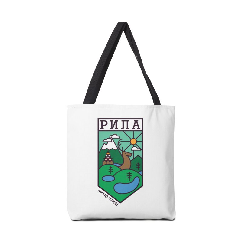 Rila Accessories Bag by Hristo's Shop