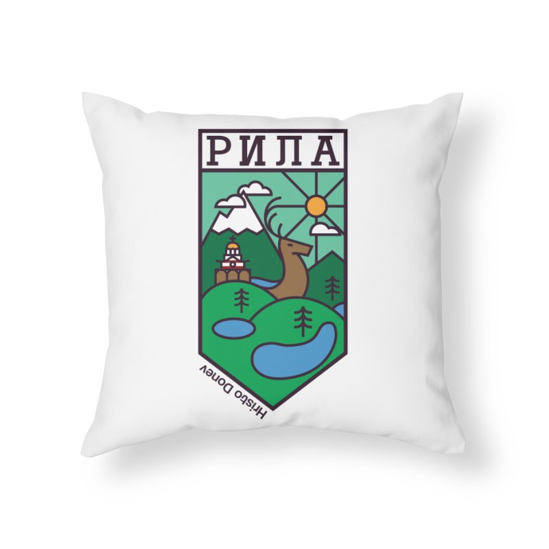 Rila Home Throw Pillow by Hristo's Shop