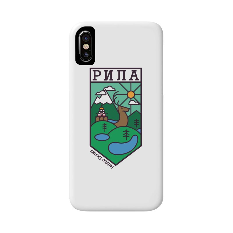 Rila Accessories Phone Case by Hristo's Shop