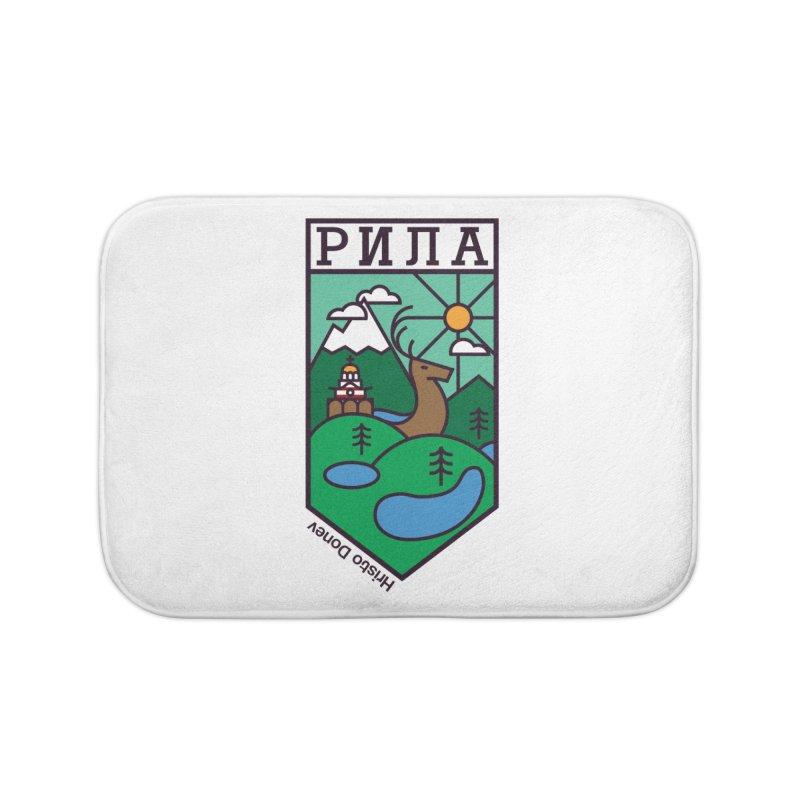 Rila Home Bath Mat by Hristo's Shop