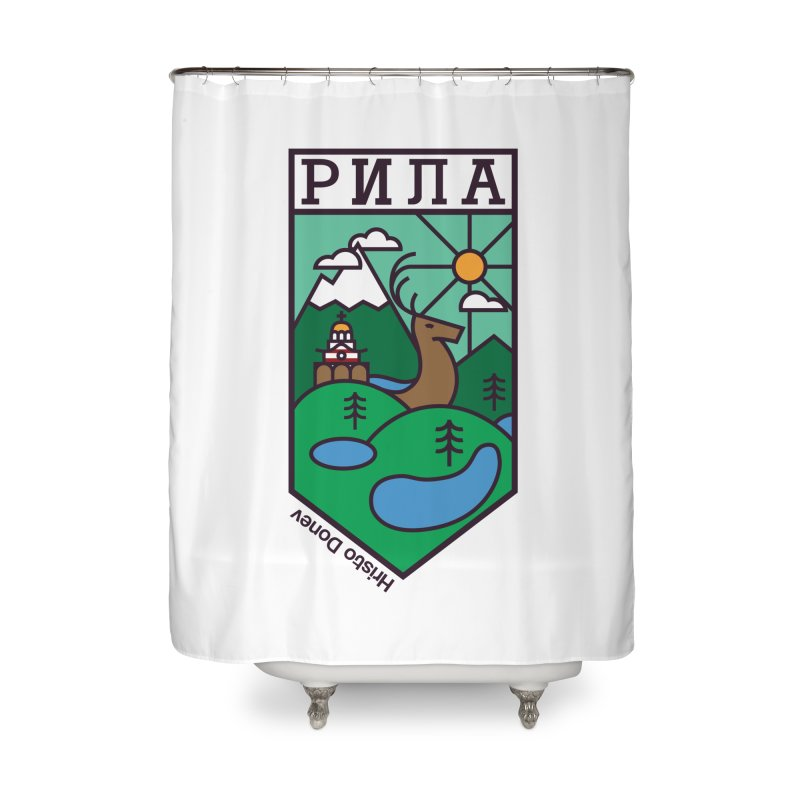 Rila Home Shower Curtain by Hristo's Shop