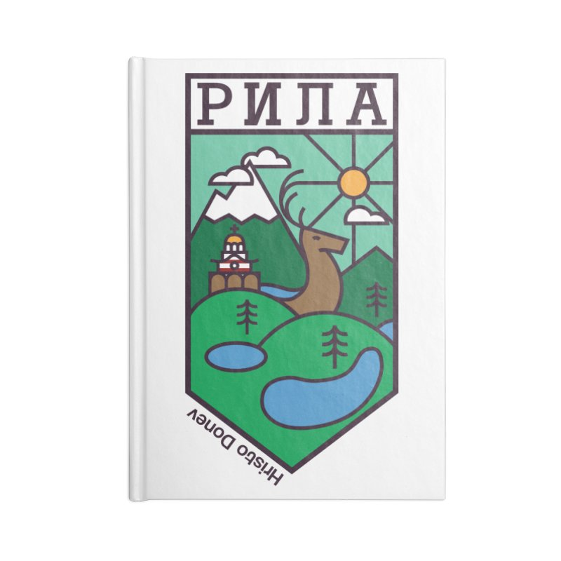 Rila Accessories Notebook by Hristo's Shop