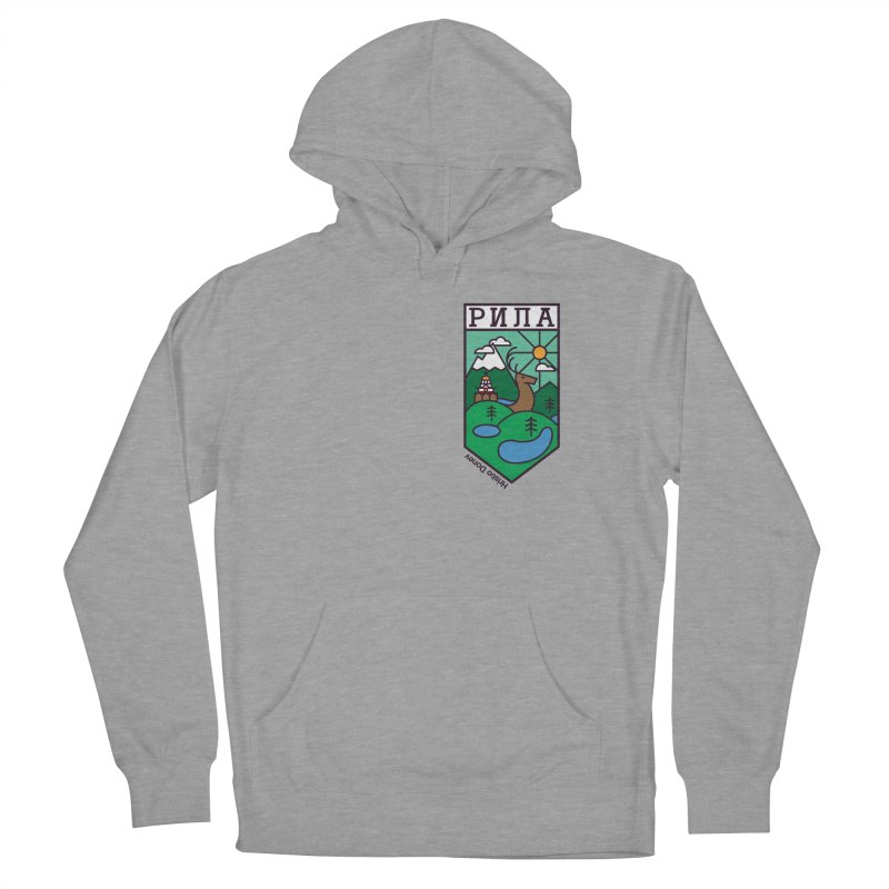 Rila Men's French Terry Pullover Hoody by Hristo's Shop