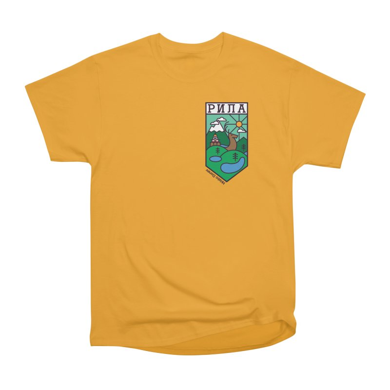 Rila Men's Heavyweight T-Shirt by Hristo's Shop