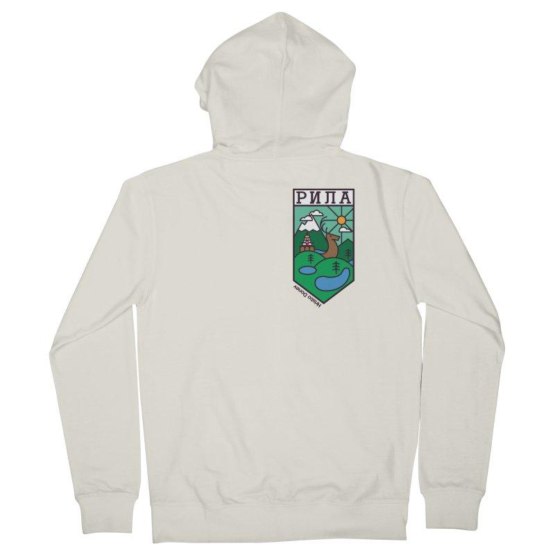 Rila Men's French Terry Zip-Up Hoody by Hristo's Shop
