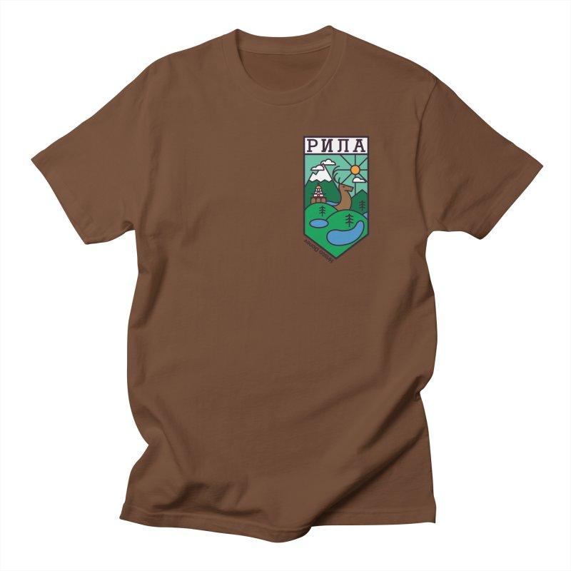 Rila Men's Regular T-Shirt by Hristo's Shop