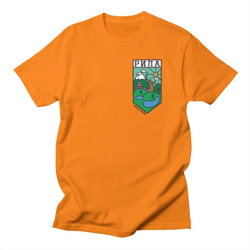 Rila Women's Unisex T-Shirt by Hristo's Shop