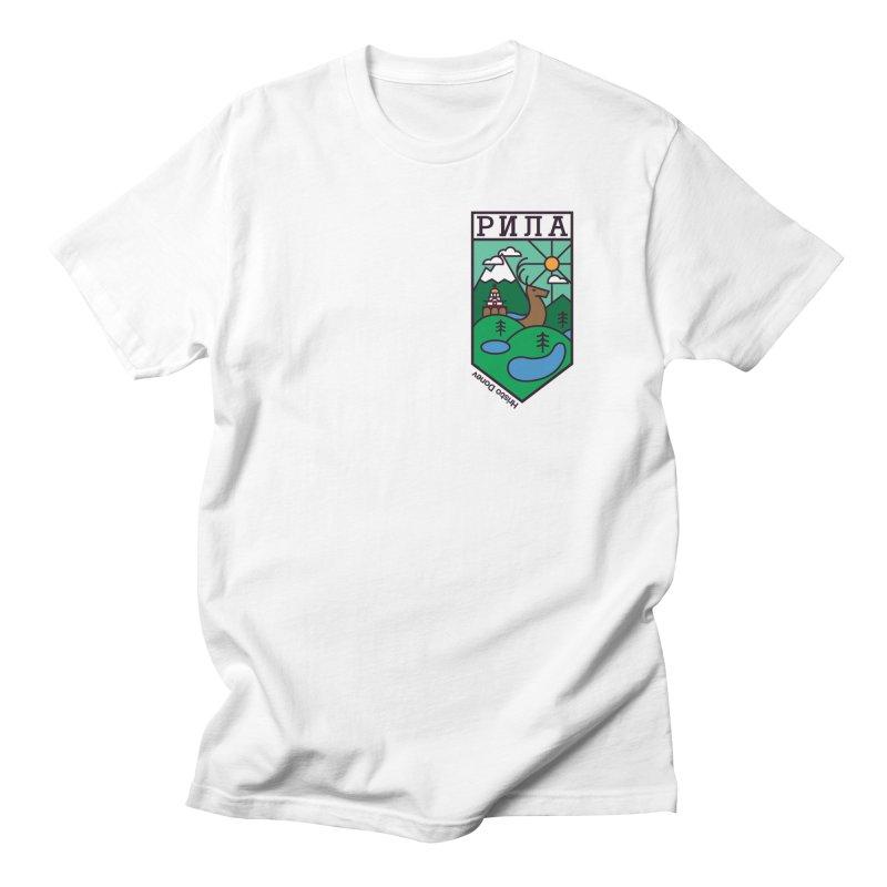 Rila Men's T-Shirt by Hristo's Shop