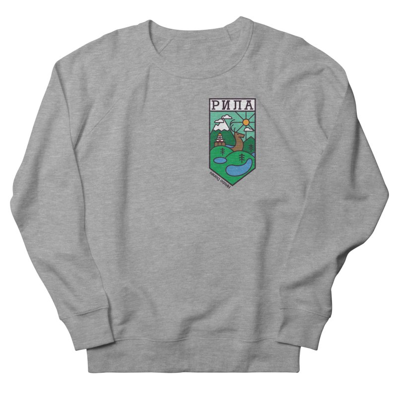 Rila Men's French Terry Sweatshirt by Hristo's Shop