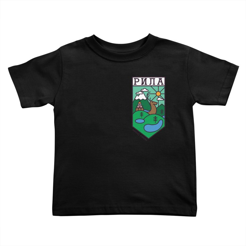 Rila Kids Toddler T-Shirt by Hristo's Shop