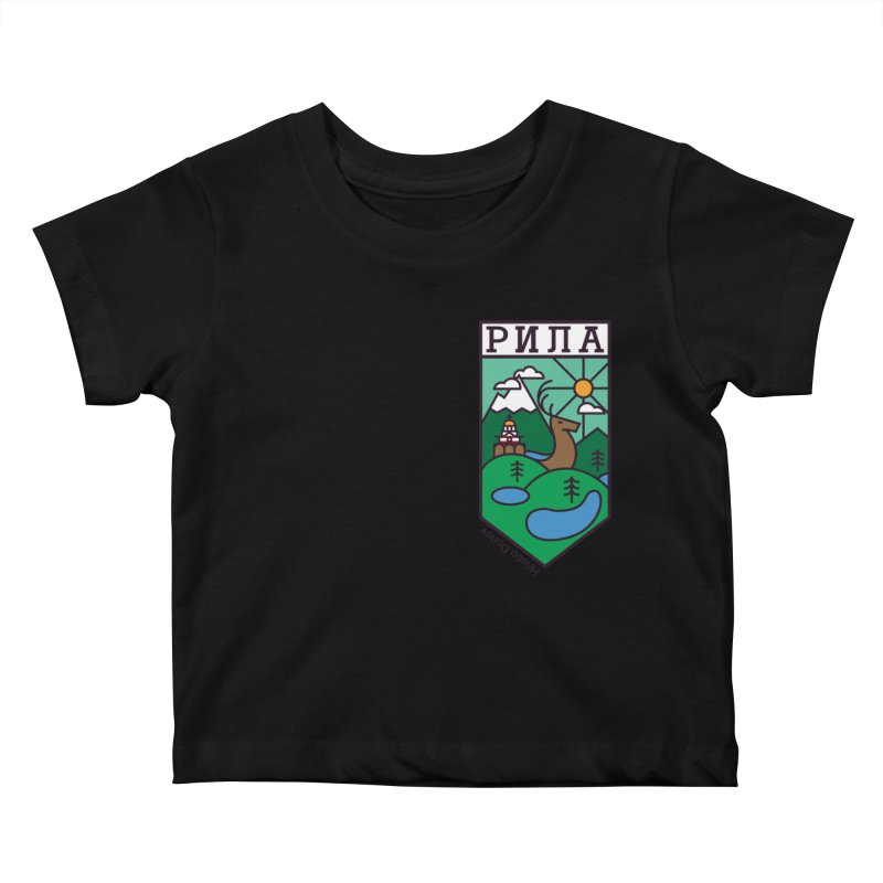 Rila Kids Baby T-Shirt by Hristo's Shop