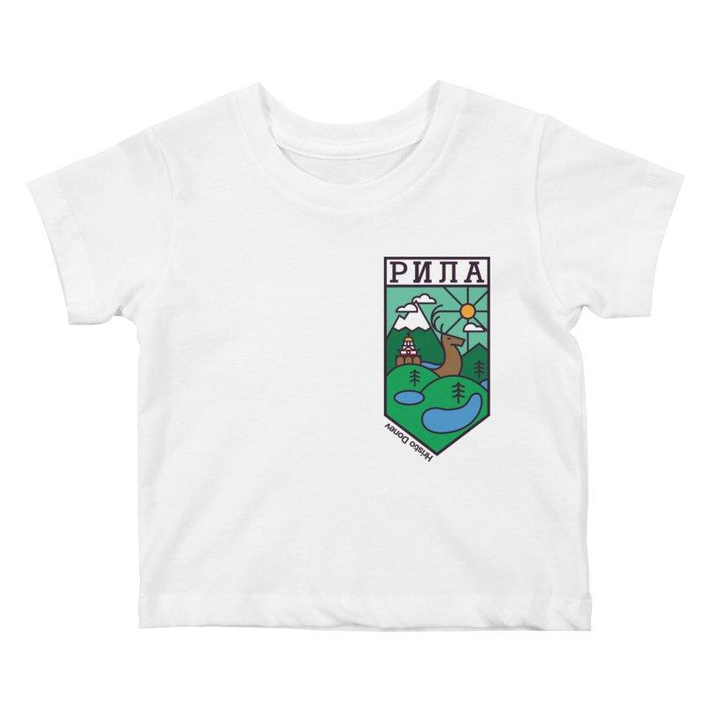 Rila Kids Baby T-Shirt by Hristo's Shop