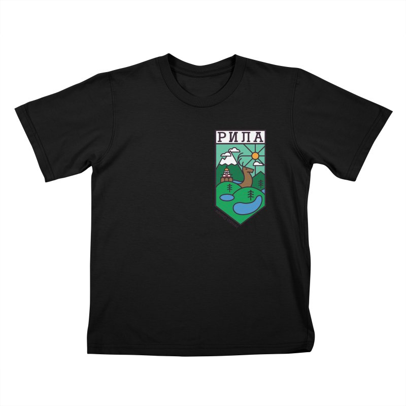 Rila Kids T-Shirt by Hristo's Shop
