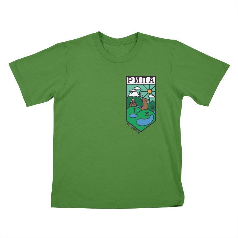 Rila Kids T-Shirt by Hristo's Shop