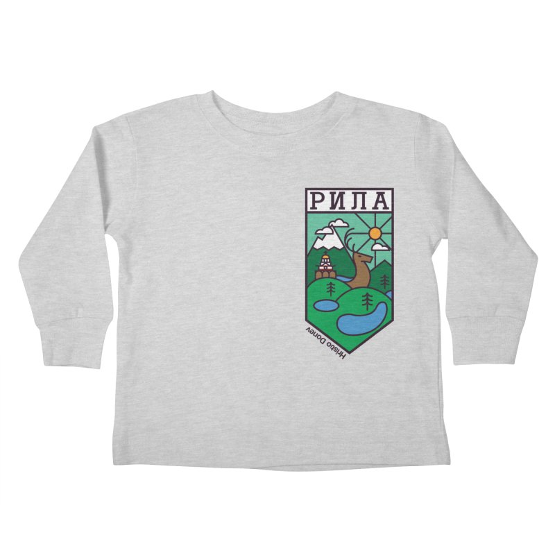 Rila Kids Toddler Longsleeve T-Shirt by Hristo's Shop