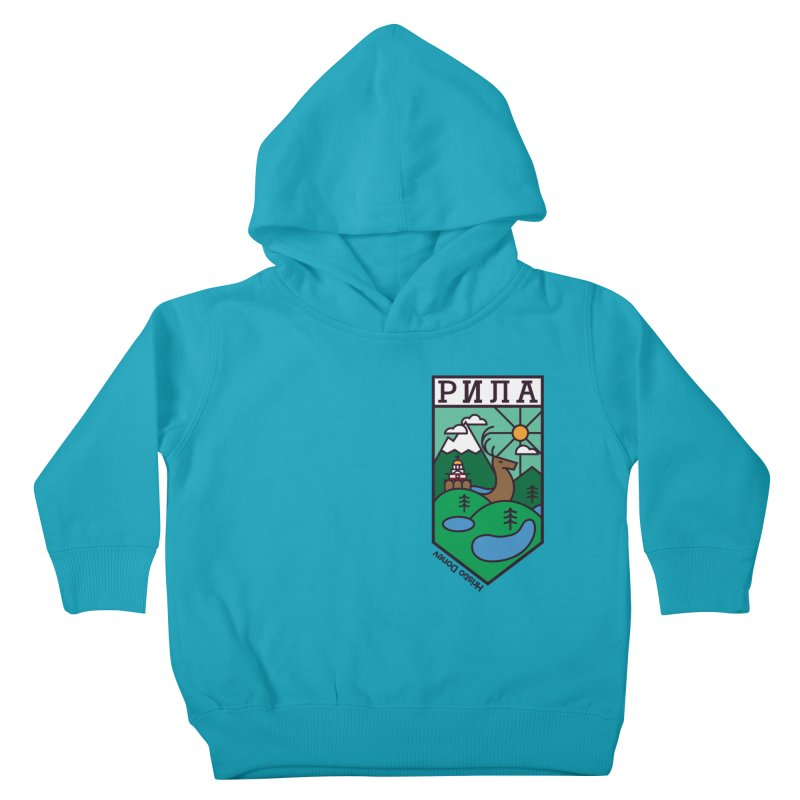 Rila Kids Toddler Pullover Hoody by Hristo's Shop