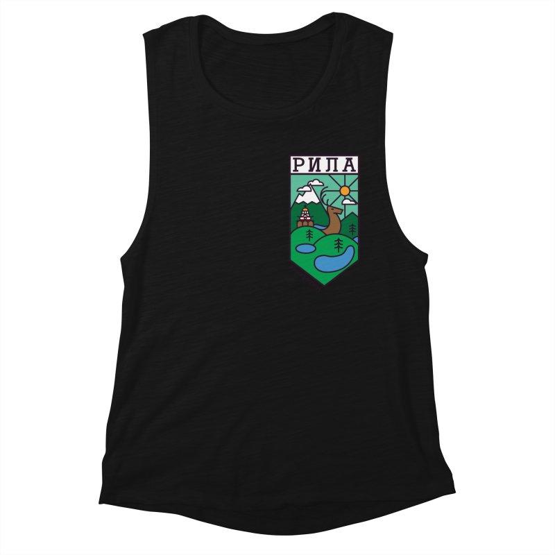 Rila Women's Muscle Tank by Hristo's Shop