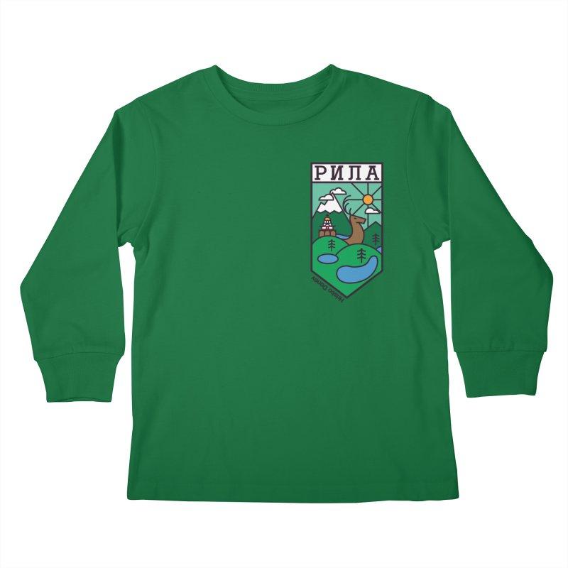 Rila Kids Longsleeve T-Shirt by Hristo's Shop