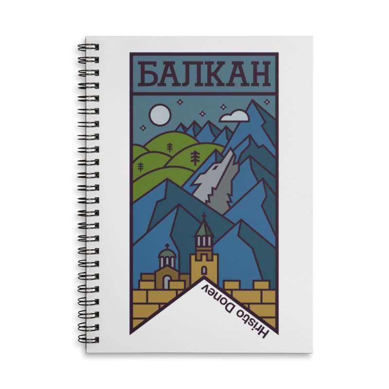 Balkan Accessories Lined Spiral Notebook by Hristo's Shop