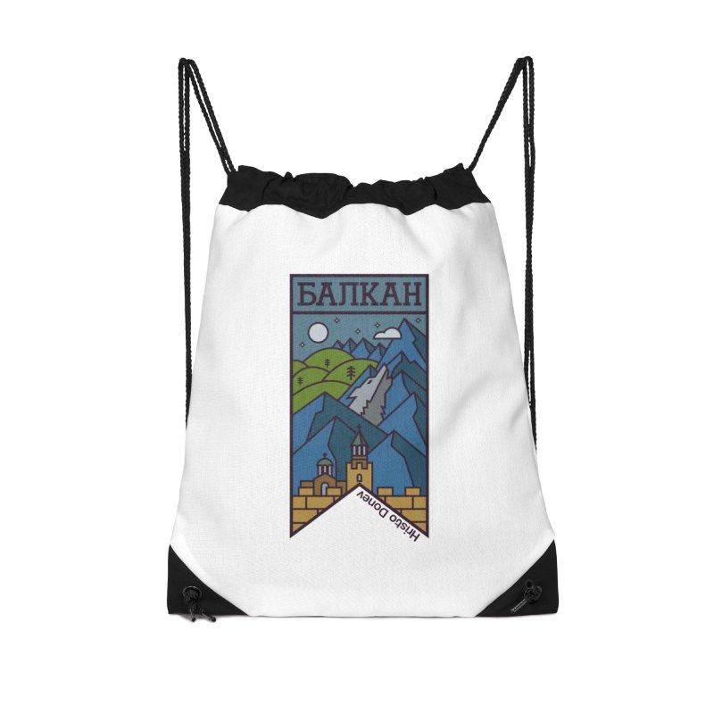 Balkan Accessories Drawstring Bag Bag by Hristo's Shop