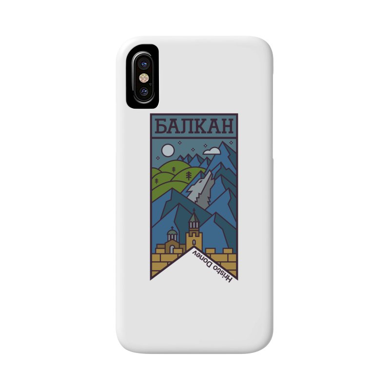Balkan Accessories Phone Case by Hristo's Shop