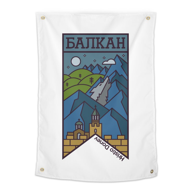Balkan Home Tapestry by Hristo's Shop