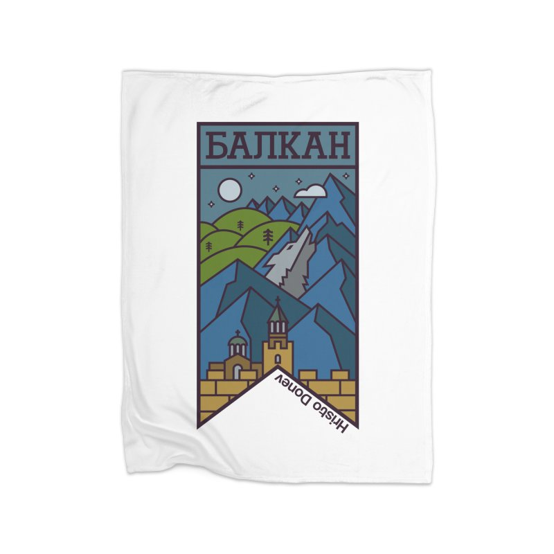 Balkan Home Blanket by Hristo's Shop