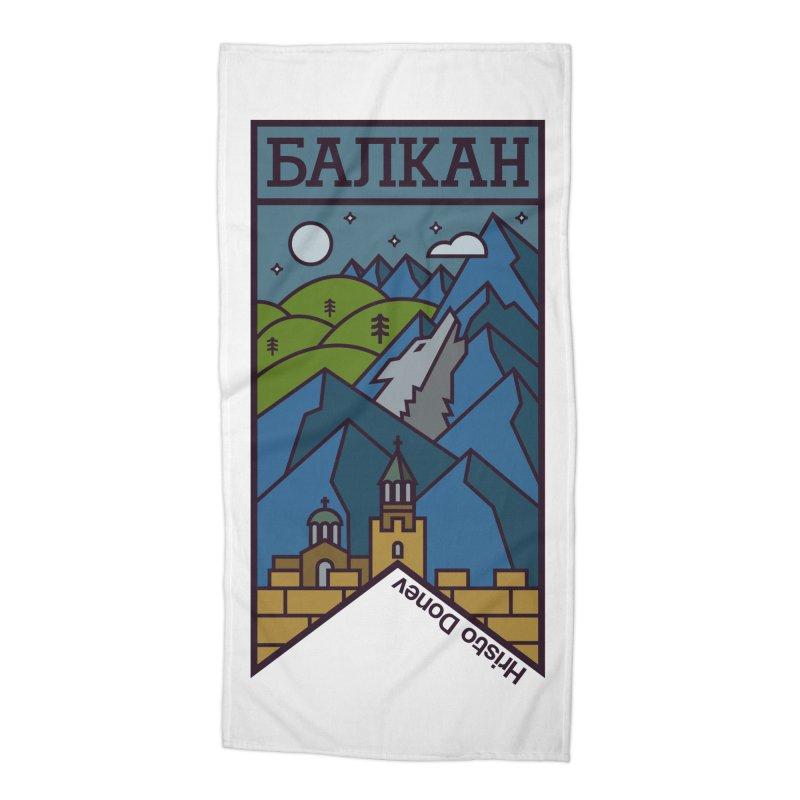 Balkan Accessories Beach Towel by Hristo's Shop